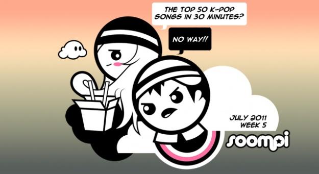 [Listen] Soompi Chart Top 50 – July 2011, Week 5