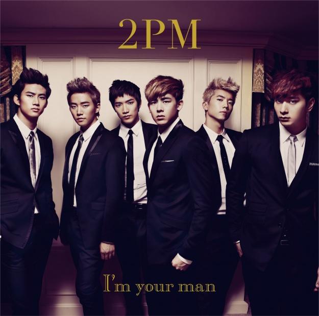 "2PM Unveils Album Jacket Photos for Japanese Single ""I'm Your Man"""