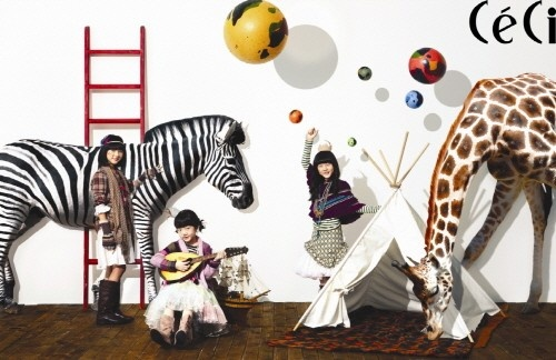 Kim Sae Ron and Siblings Pose for Ceci Magazine