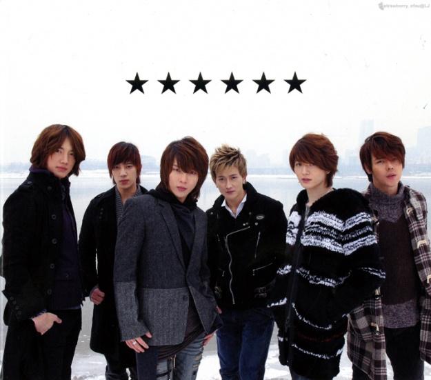 """""""Six Stars"""" (Supernova)"""