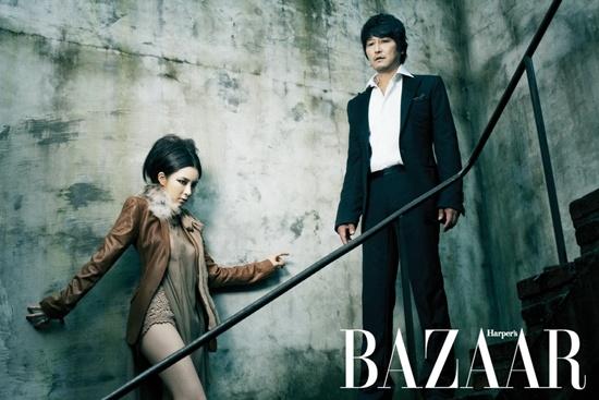 Song Kang Ho and Shin Se Kyung Pair Up in Harper's Bazaar