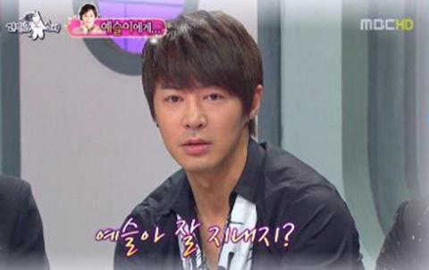 Shinhwa's Junjin Sends Video Letter to Han Ye Seul