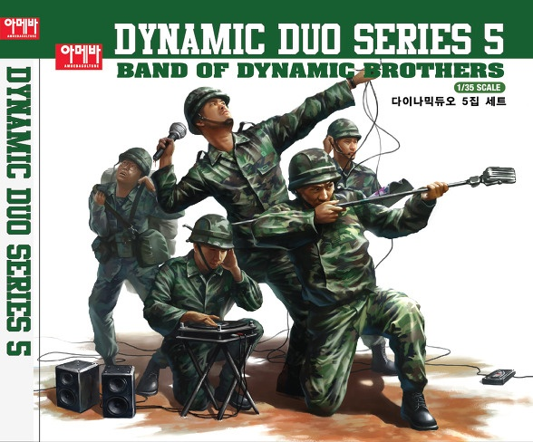 Album Review: Dynamic Duo – Vol.5 Band of Dynamic Brothers