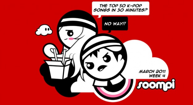 [Listen] Soompi Chart Top 50 – March 2011, Week 4