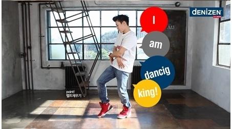 "Jay Park's Brouhaha ""Denim DD Dance"""