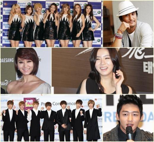 Rainbow, U-KISS, Shin Se Kyung, Shin Hyun Joon Chosen as Most Photogenic Stars of the Year