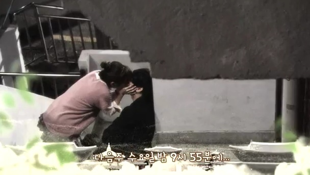 """Park Yoo Chun's Kiss Scene Appears on Latest Preview of SBS """"Rooftop Prince"""""""