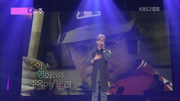 "[Preview] KBS ""Freedom Declaration Saturday – Immortal Song 2"" – Dec. 10 Episode"