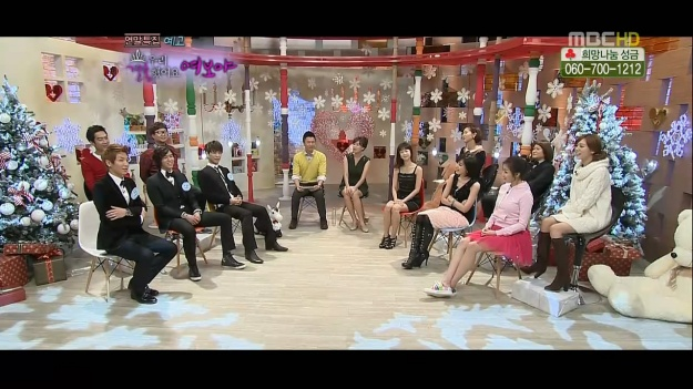"‎[Preview] MBC ""We Got Married"" – Dec. 24 Episode"