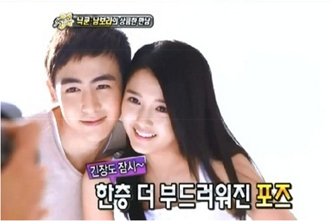 2PM Nichkhun Looking Intimate with Nam Bora
