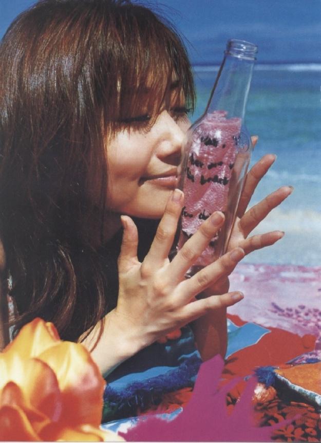 """Kimiiro Omoi"" Photobook 2005 (Ai Otsuka)"