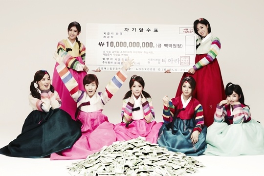 T-ara Receives $1,000,000 Guarantee to Model for Chicken Chain