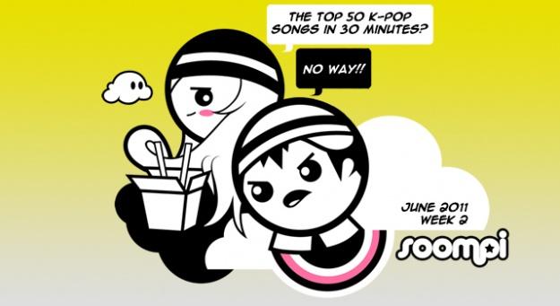 [Listen] Soompi Chart Top 50 – June 2011, Week 2