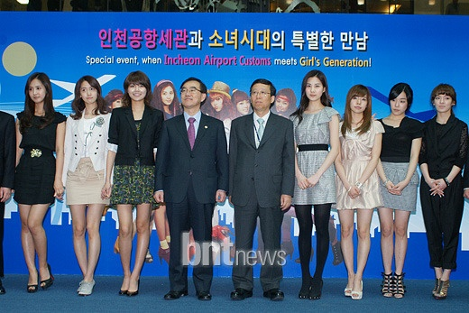 Ambassadors for Incheon Airport Customs (SNSD)