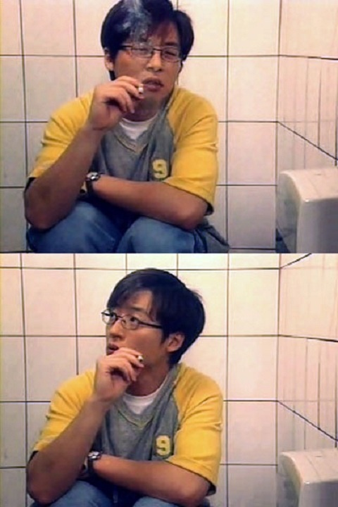 Yoo Jae Suk's Smoking Photos from 11 Years Ago Surface Online