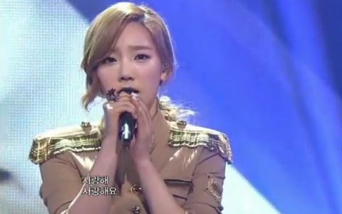 """Girls' Generation Taeyeon Performs """"Missing You Like Crazy"""" on Music Core"""