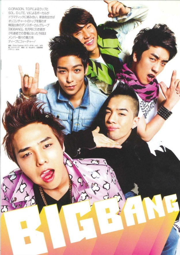 Big Bang Heats Up Vivi Magazine