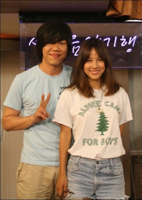 Hyori Describes Her Boyfriend as Old and Ugly