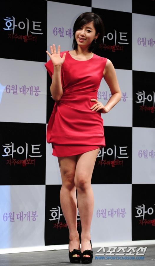 """T-ara's Eunjung Cast In """"Taking Over"""""""