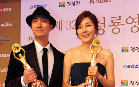 2011 Blue Dragon Film Awards
