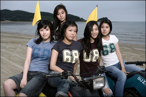 Old Picture of Five Girls Surfaces