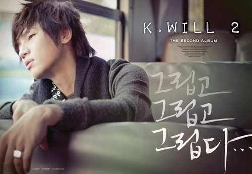 K.Will's new song 'Hypnotism' banned from KBS?