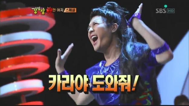 Shindong Dresses Up As Kara's Goo Hara