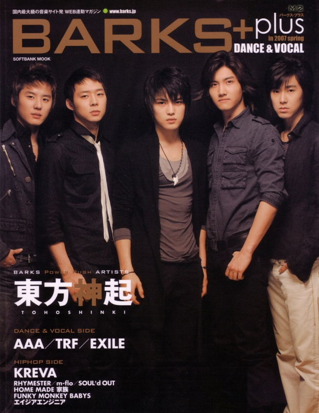BARKS (Spring 2007) [TVXQ]