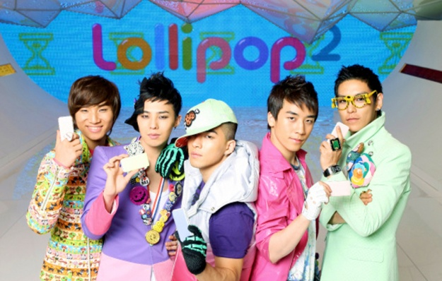 "Big Bang Digital Single ""Lollipop 2"" To Be Released February 19"