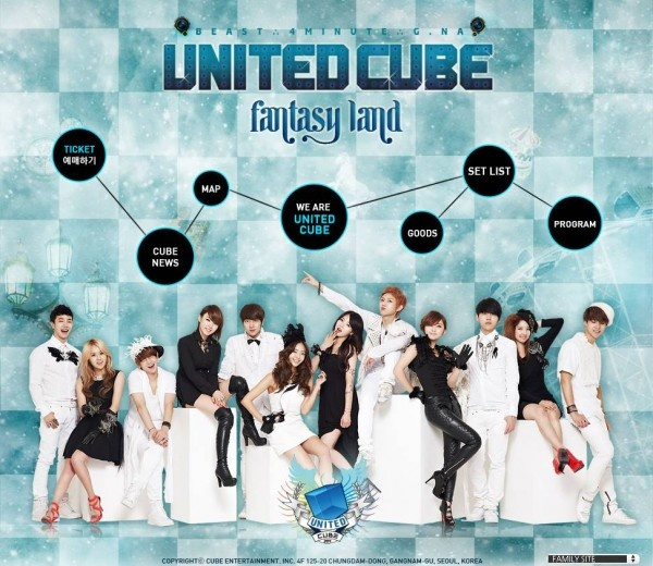 """The First """"United Cube Concert-Fantasy Land"""" is Held"""
