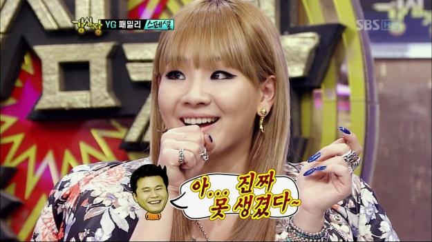 """CL: """"YG Said We (2NE1) Are Really Ugly"""""""