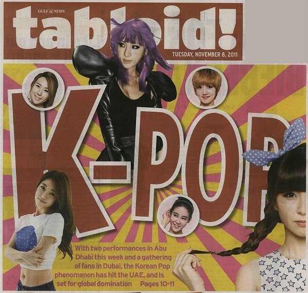 Seo In Young and Nine Muses Featured on Front Page of UAE Tabloid