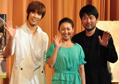 SS501's Park Jung Min Attracts 4,000 Fans for Mobile Drama Press Conference