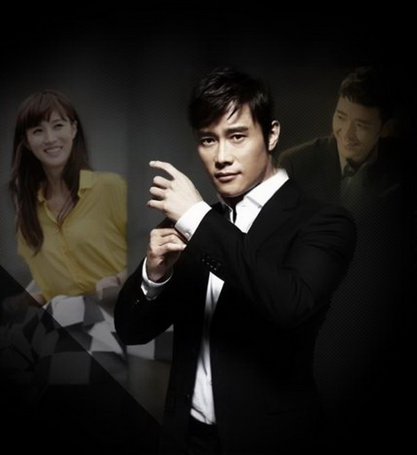 share-the-vision-lee-byung-huns-2011-movie_image