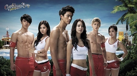 SNSD And 2PM's Cabi Song Released