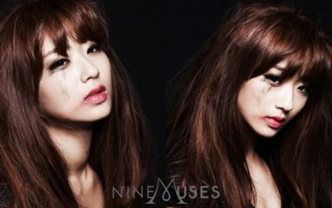 Nine Muses New Member Kyung Ri When She Was Chae Yeon's Back Dancer