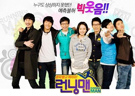 """[Preview] SBS """"Good Sunday – Running Man"""" – Oct. 16 Episode"""