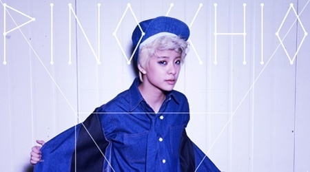 f(x)'s Amber Enjoyed Rumors About Her Leaving the Group