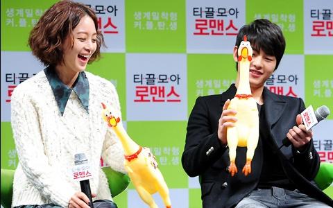 Song Joong Ki States That Han Ye Seul Is the Most Beautiful Actress in Korea
