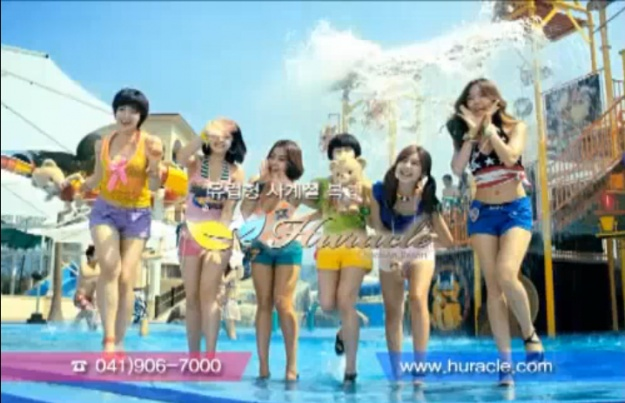 T-ara's CF for Water Park Released
