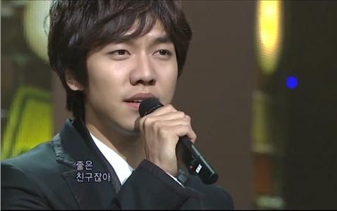 SBS Inkigayo 11.20.11