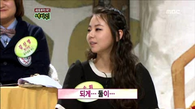 Wonder Girls' Sohee Reveals Sunye's Nickname for Her Boyfriend