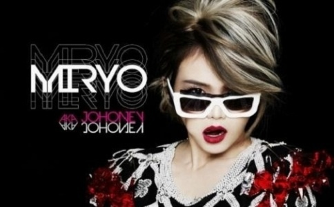 """Miryo Releases Full Version Music Video of """"Dirty"""""""