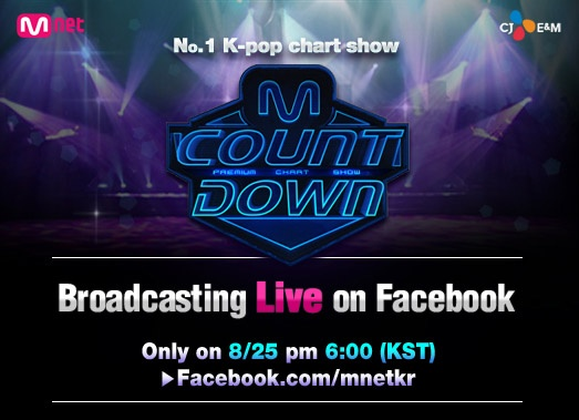 Mnet to Stream M! Countdown Live on Facebook