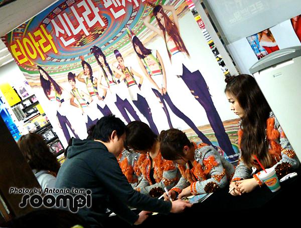 T-ARA Fanmeet @ Yongsan Synnara Records 12.11.10