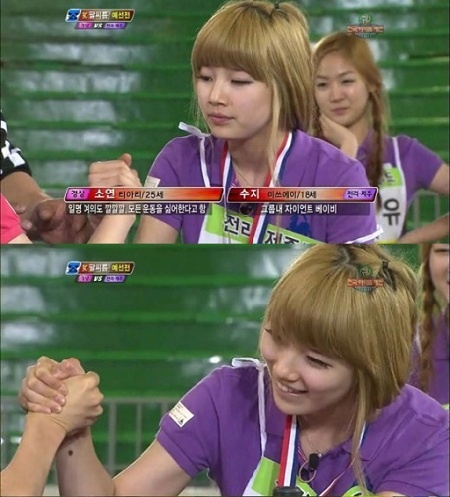 Miss A's Suzy the Arm Wrestling Queen!