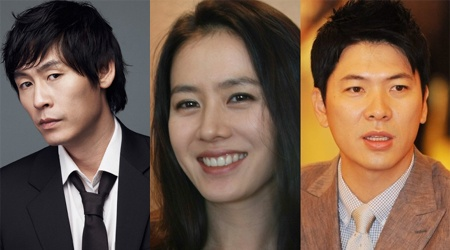 "Seol Kyung Gu & Son Ye Jin & Kim Sang Kyung Cast in ""Tower"""