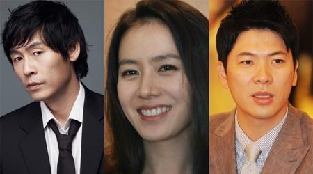 "Seol Kyung Gu & Son Ye Jin & Kim Sang Kyung Cast in ""Tower"""