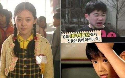 Idols and Actors/Actresses with a Child-Acting Background