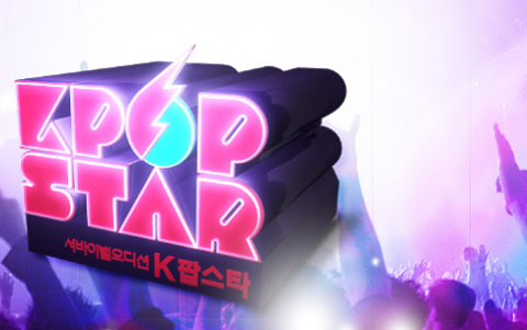 """JYP and YG Show Different Training Methods on """"K-Pop Star"""""""